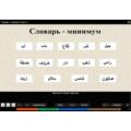 решебник для английского языка для менеджеров колесникова онлайн