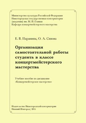 гдз по татарскому языку 6 класс максимов хамидуллина 2010