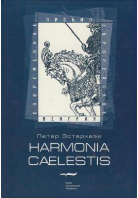 Harmonia Caelestis = Harmonia Caelestis : Роман