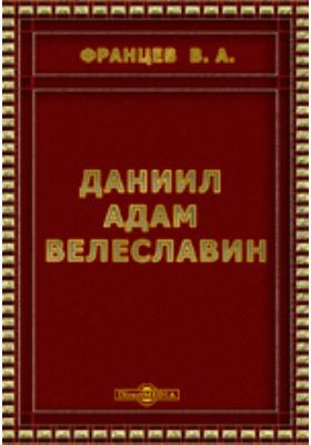 Даниил Адам Велеславин