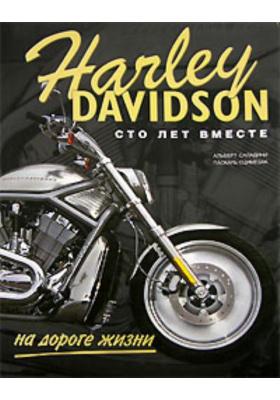 """Харлей-Дэвидсон"". Сто лет вместе на дороге жизни = Harley Davidson. A Way of Life"