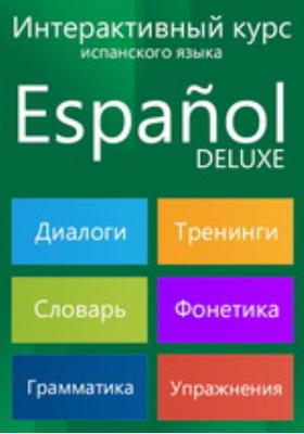 Español DeLuxe