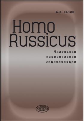 Homo Russicus