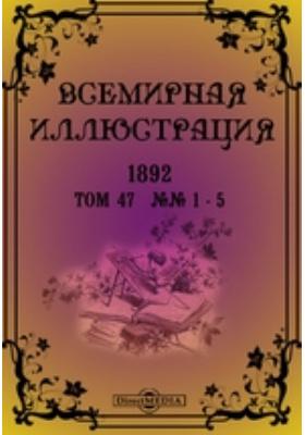 Всемирная иллюстрация. 1892. Т. 47, №№ 1-5