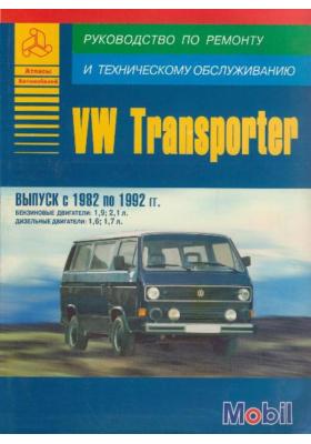 VW BUS Transporter. Том 35,38 : Уход - техническое обслуживание - ремонт