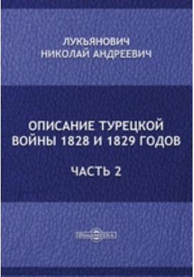 Описание турецкой войны 1828 и 1829 годов, Ч. 2