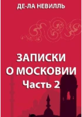 Записки о Московии, Ч. 2