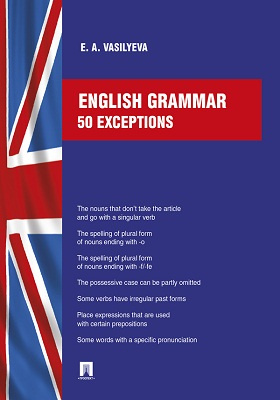 English grammar : 50 exceptions