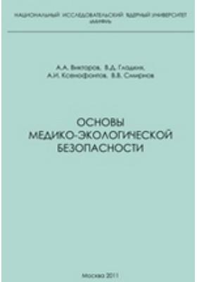 Основы медико-экологической безопасности: учебное пособие
