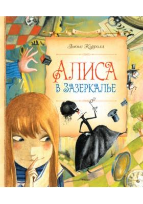 Алиса в Зазеркалье : Сказочная повесть