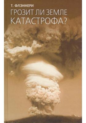 Грозит ли Земле катастрофа? = The Weather Makers
