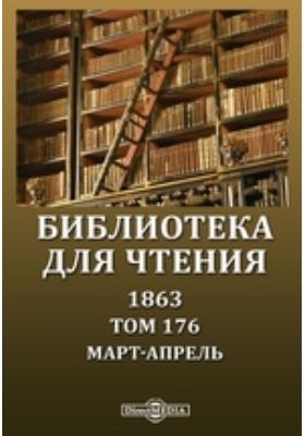Библиотека для чтения. 1863. Т. 176, Март-апрель