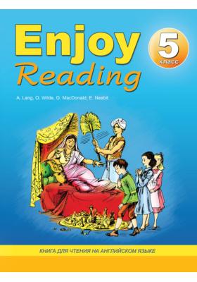 Enjoy Reading. Книга для чтения на английском языке. 5 класс