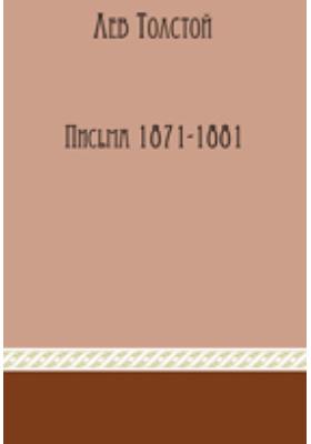 Избранные письма 1871-1881 гг