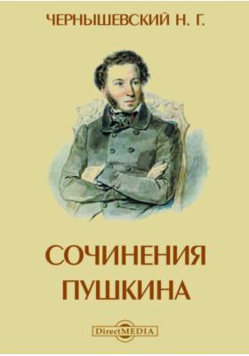 Сочинения Пушкина : Н. Г. Чернышевский. Собр. соч. в 5 тт. Том 3. Литературная критика