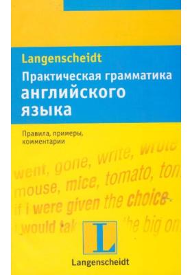 Практическая грамматика английского языка = Langenscheidt Praktische Grammatik Englisch : Учебное пособие
