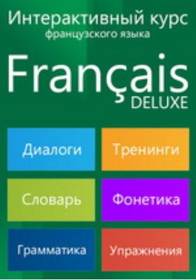 Français DeLuxe