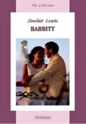 Бэббитт = Babbitt : на английском языке: книга для чтения
