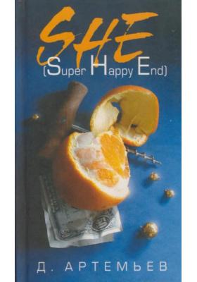 Super happy end