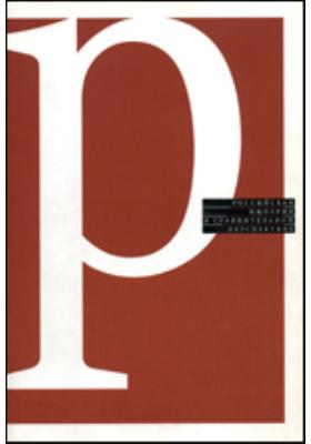 Российская империя в сравнительной перспективе : сборник статей: сборник научных трудов