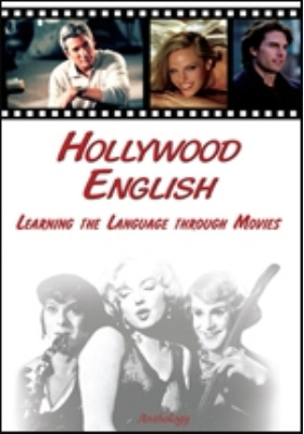 Hollywood English: Learning the Language through Movies : Аудиокурс: учебное пособие