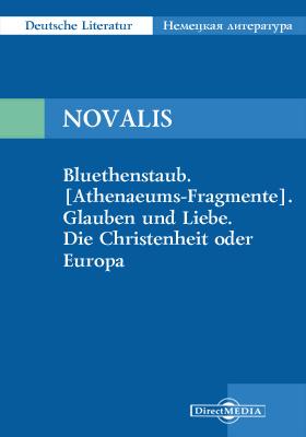 Bluethenstaub. [Athenaeums-Fragmente]. Glauben und Liebe. Die Christenheit oder Europa