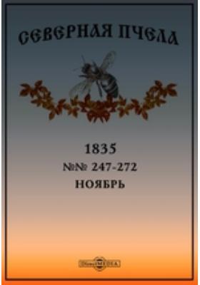 Северная пчела: журнал. 1835. №№ 247-272, Ноябрь