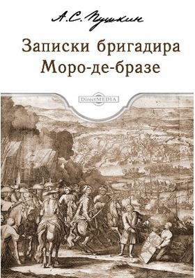 Записки бригадира Моро-де-Бразе: художественная литература