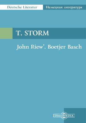 John Riew'. Boetjer Basch