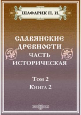 Славянские древности. Часть историческая. Т. 2, Книга 2