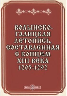 Волынско-Галицкая летопись, составленная с концем XIII века. 1205-1292