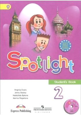 Spotlight 2. Student's Book = Английский язык. 2 класс (+ CD-ROM) : Учебник для общеобразовательных организаций с приложением на электронном носителе. ФГОС. 5-е издание