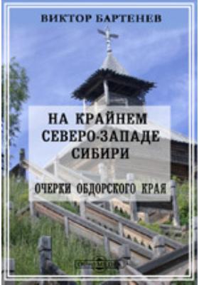 На крайнем северо-западе Сибири. Очерки Обдорского края