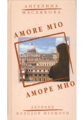 Аморе Мио : Дневник молодой женщины