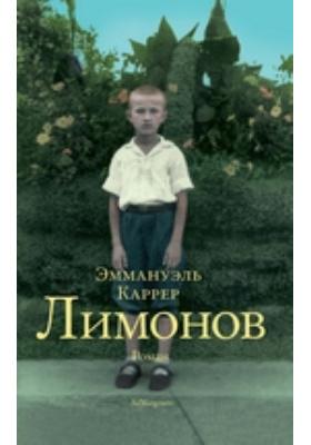 Лимонов: роман