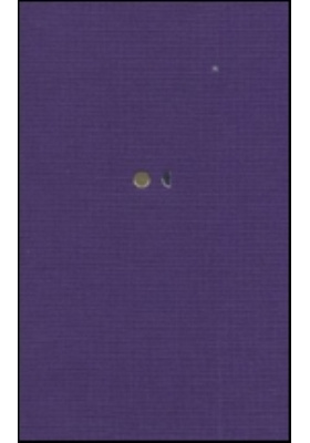 Четыре тома. Т. I. Стихи