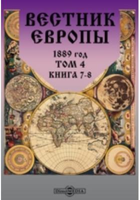 Вестник Европы. 1889. Т. 4, Книга 7-8, Июль-август