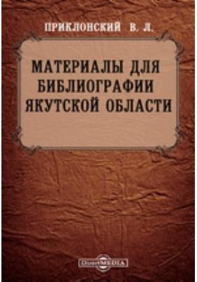 Материалы для библиографии Якутской области