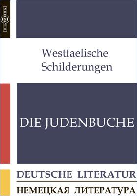 Die Judenbuche. Westfaelische Schilderungen