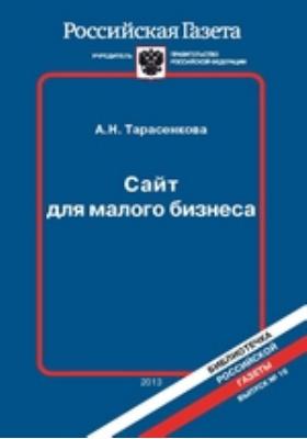 Библиотечка