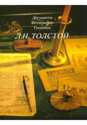 Л.Н. Толстой. Документы. Фотографии. Рукописи : Фотокнига