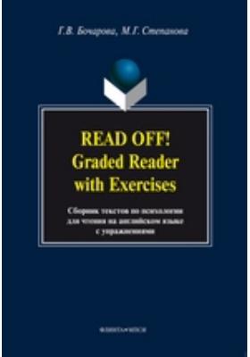 Read Off! Graded Reader with Exercises : Сборник тестов по психологии для чтения на английском языке