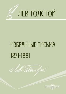 Избранные письма 1871-1881 гг.: документально-художественная литература