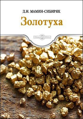 Золотуха : очерки приисковой жизни