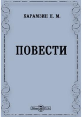 Евгений и Юлия. Юлия