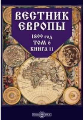 Вестник Европы: журнал. 1899. Т. 6, Книга 11, Ноябрь