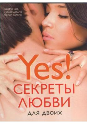 Секреты любви для двоих = The Multi-orgasmic Couple. Sexual Secrets Every Couple Should Know