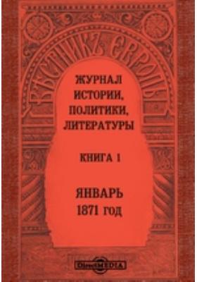 Вестник Европы : Шестой год. 1871. Книга 1. Январь