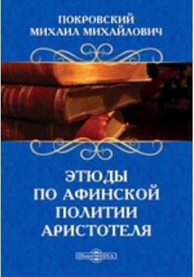Этюды по Афинской политии Аристотеля