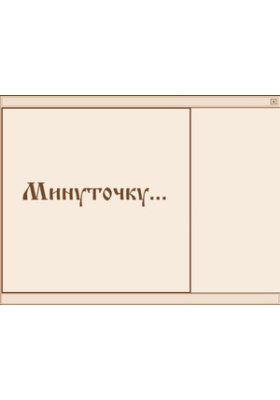 Русские земли в период раздробленности